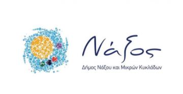 Καρναβάλι Νάξου | Naxos